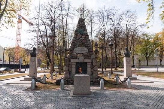 Altar de la Llama Eterna